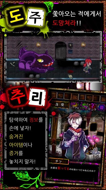 와사비 게임 screenshot-5