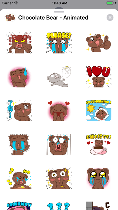 Chocolate Bear - Animated screenshot 1