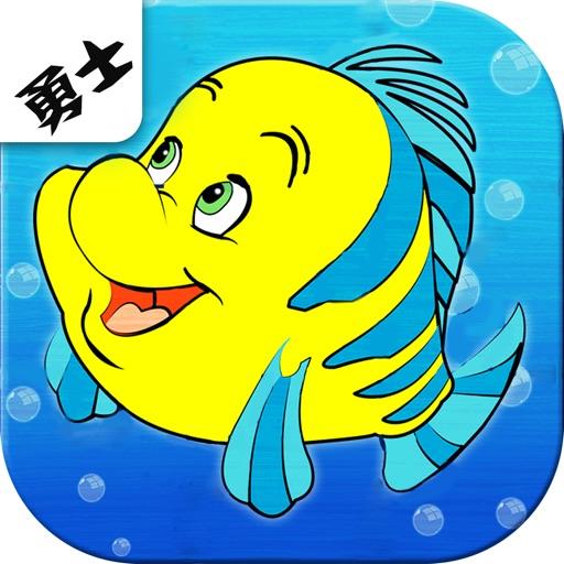 Sea Animal Jigsaw Puzzles