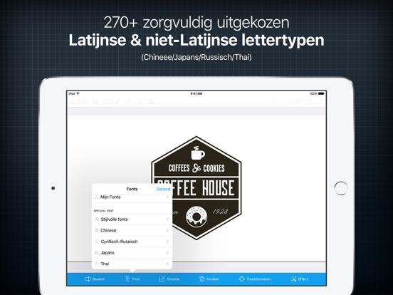 InstaLogo Logo Maker & Creator iPad app afbeelding 2