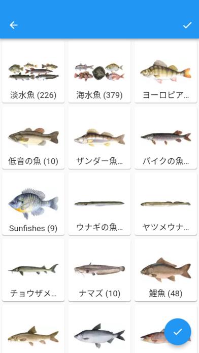 漁師のための腕時計のおすすめ画像1