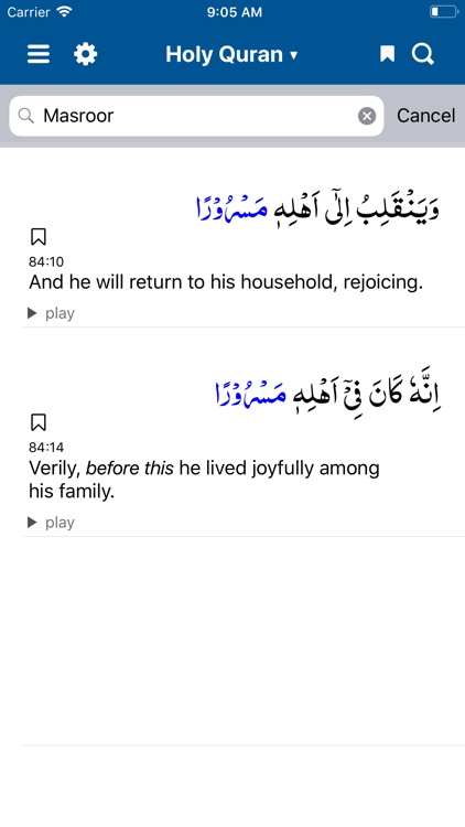 Holy Quran with English screenshot-7