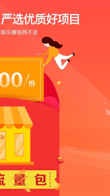 小黄仓-专业的线下餐饮消费服务平台 screenshot-3