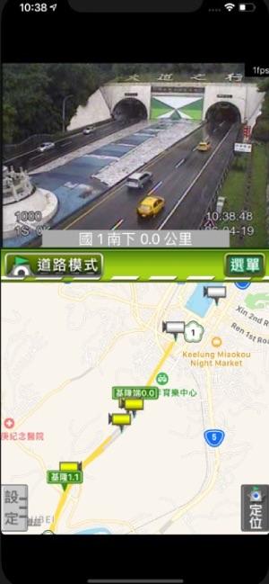 ITSGood RoadCam Screenshot