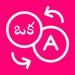 Dictionary Telugu - English