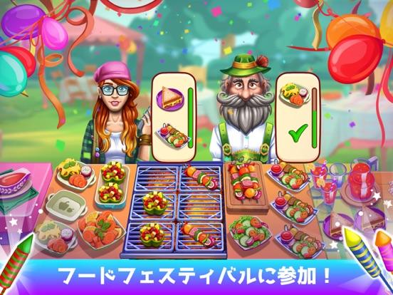 Cooking Festivalのおすすめ画像5