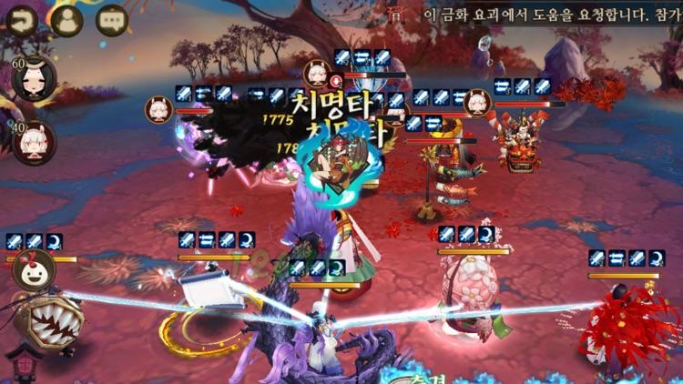 음양사 screenshot-4