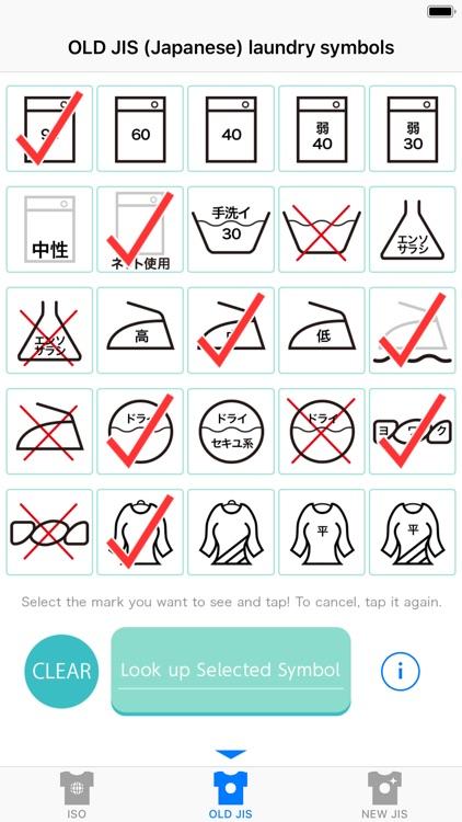 Laundry Care Label Checker