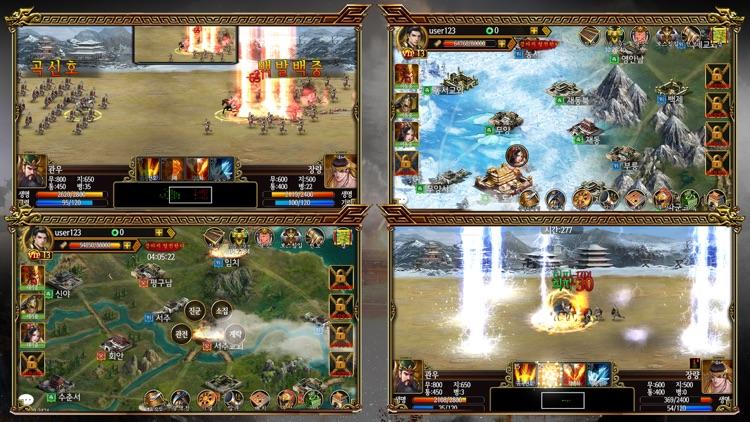 삼국지정전 screenshot-4
