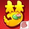 梦幻西游 - iPhoneアプリ