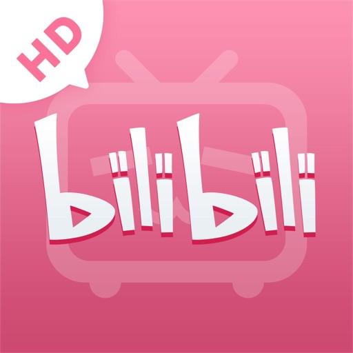 嗶哩嗶哩HD-彈幕番劇直播高清視頻