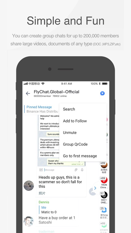 FlyChat - Private Messenger screenshot-4