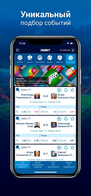 1xBet kz on the App Store