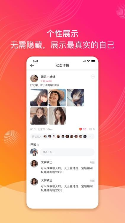 抖友-字母文化社区 screenshot-3