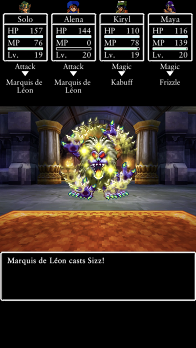 Скриншот №7 к DRAGON QUEST IV