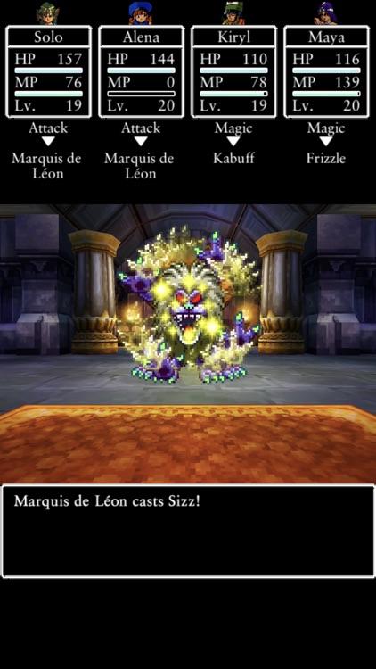 DRAGON QUEST IV screenshot-6
