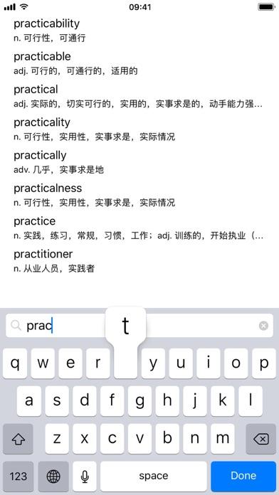 Aurora Dictionaryのおすすめ画像4