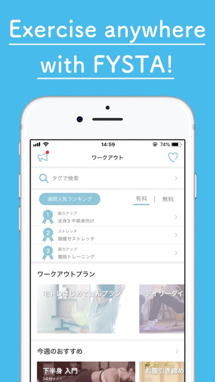 Fysta - Fitness video app screenshot-0