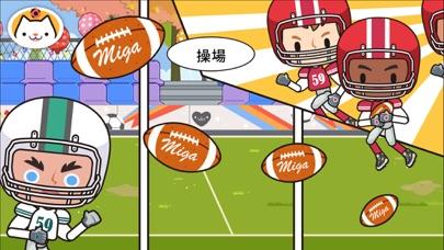 Screenshot for 米加小鎮:校园益智教育遊戲 in Taiwan App Store