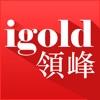 领峰贵金属-贵金属投资黄金交易平台