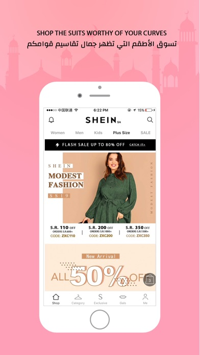 Screenshot for SHEIN-Fashion Shopping Online in India App Store