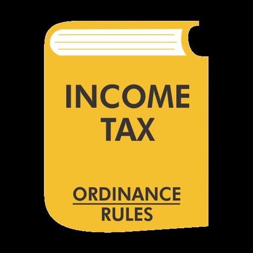 Income Tax Law (Pakistan)