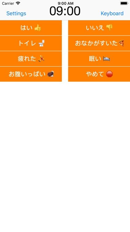 Digitspeech screenshot-4