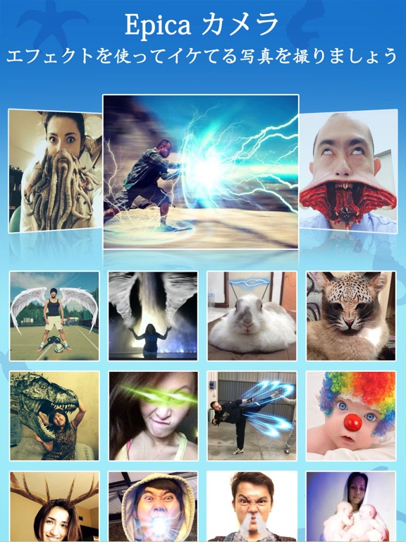 Epica Pro - エピックカメラのおすすめ画像1