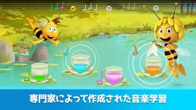 Maya The Bee: Music Academyのおすすめ画像2