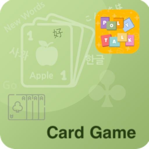 iPolytalk Card