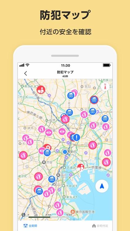 Yahoo! MAP-ヤフーマップ screenshot-7