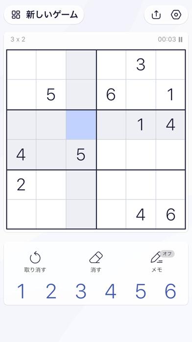 ナンプレ, Sudoku - 頭の体操のおすすめ画像7