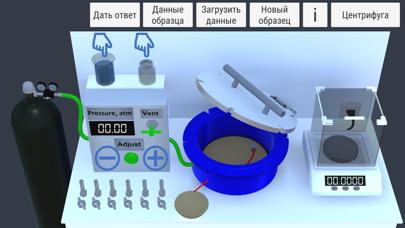 Capillary Pressure Screenshot
