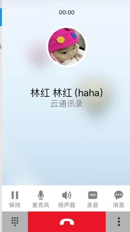 Easiio Phone screenshot-3