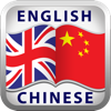 HEDict English Chinese - PPCLINK Software