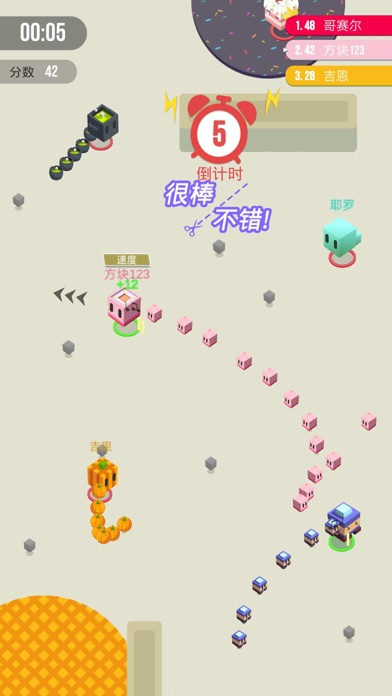 暴走方块 Screenshot