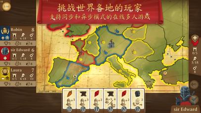 Screenshot for 八分钟帝国 in China App Store