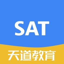 SAT Vocab-SAT Test Practice