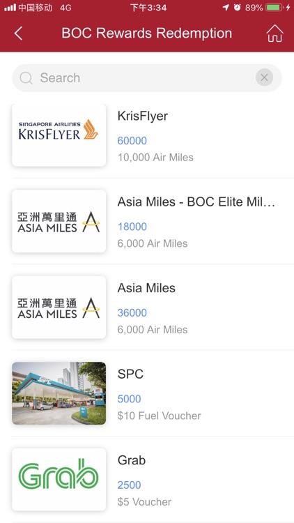 BOC SG eWallet