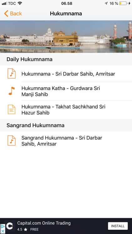 Sikh World screenshot-3