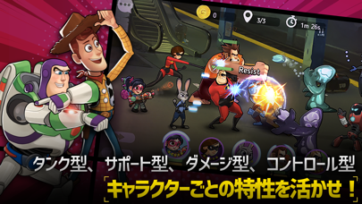 Disney Heroes: Battle Mode ScreenShot3