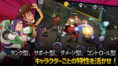 Disney Heroes: Battle Modeのおすすめ画像4