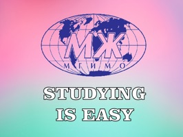EASY STUDYING