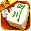 武汉麻将-四川麻将、卡五星玩法全集