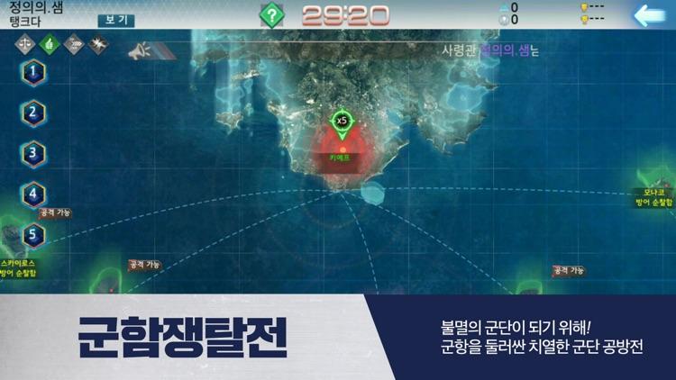 해전M screenshot-0