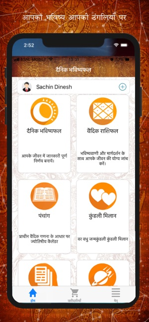 Daily Horoscope in Hindi on the App Store
