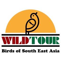 Vietnam Bird Guide