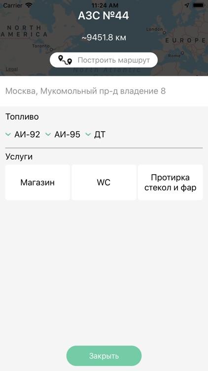 Татнефть - Клуб чемпионов screenshot-4