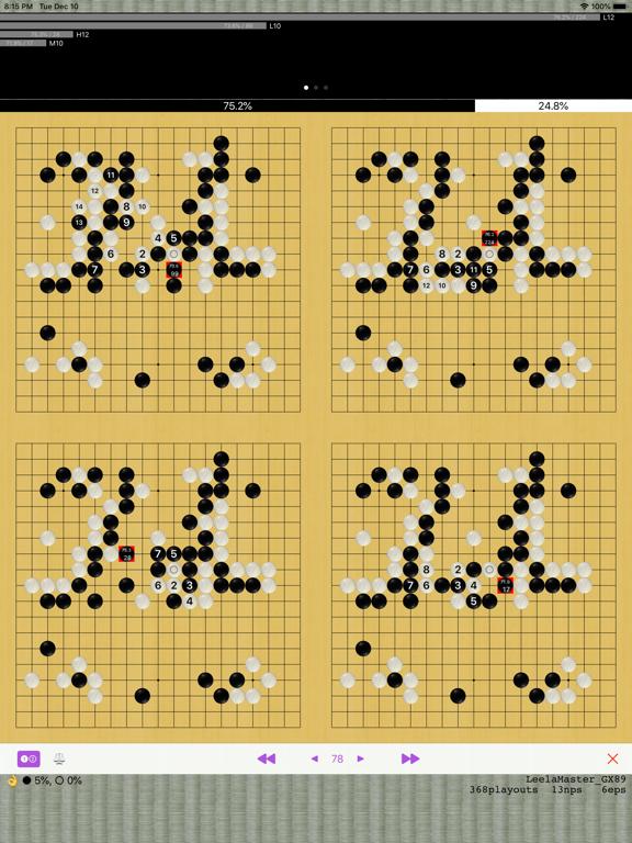 囲碁の師匠のおすすめ画像3