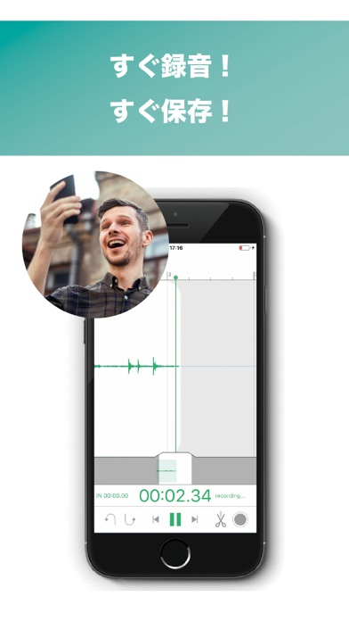 Soundmap -サウンドメモ×マインドマップ-のおすすめ画像2